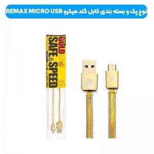 کابل شارژ و انتقال دیتا 1 آمپری Remax GOLD مدل روکش پلاستیکی شفاف و سری فلزی به طول 1 متر