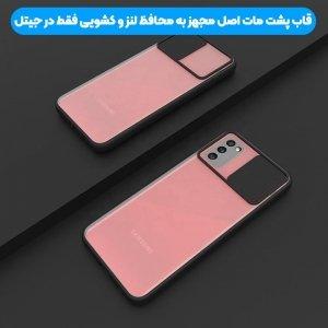قاب محافظ مناسب برای گوشی Samsung Galaxy A02S مدل ماکرو شیلد محافظ لنزدار طرح پشت مات