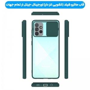 قاب محافظ مناسب برای گوشی Samsung Galaxy A72 5G / 4G مدل ماکرو شیلد محافظ لنزدار طرح پشت مات