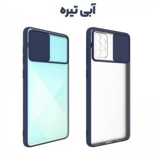 قاب محافظ مناسب برای گوشی Samsung Galaxy A32 4G مدل ماکرو شیلد محافظ لنزدار طرح پشت مات