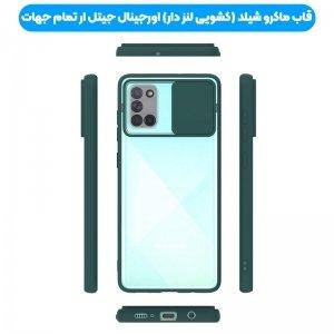 قاب محافظ مناسب برای گوشی Samsung Galaxy A31 مدل ماکرو شیلد محافظ لنزدار طرح پشت مات