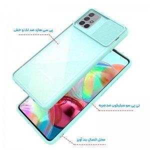 قاب محافظ مناسب برای گوشی Samsung Galaxy A71 مدل ماکرو شیلد محافظ لنزدار طرح پشت مات