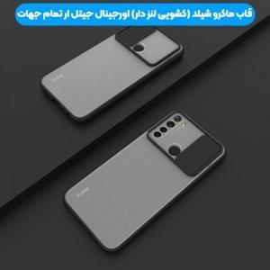 قاب محافظ مناسب برای گوشی Xiaomi Redmi Note 8 مدل ماکرو شیلد محافظ لنزدار طرح پشت مات