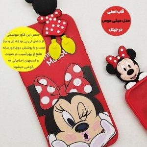 قاب عروسکی دخترانه مدل میکی موس مناسب برای گوشی Samsung Galaxy A12 به همراه ست پاپ سوکت و پام پام سیلیکونی ست Disney Mickey Mouse Cute Case