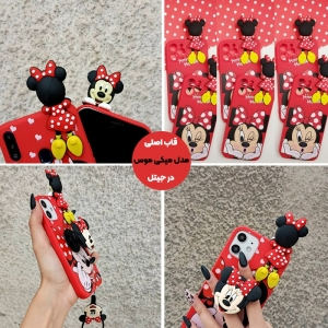 قاب عروسکی دخترانه مدل میکی موس مناسب برای گوشی Xiaomi Redmi 9C به همراه ست پاپ سوکت و پام پام سیلیکونی ست Disney Mickey Mouse Cute Case