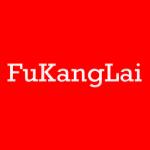 فوکانگلی
