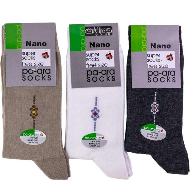 جوراب مردانه پاآرا بسته 3عددی