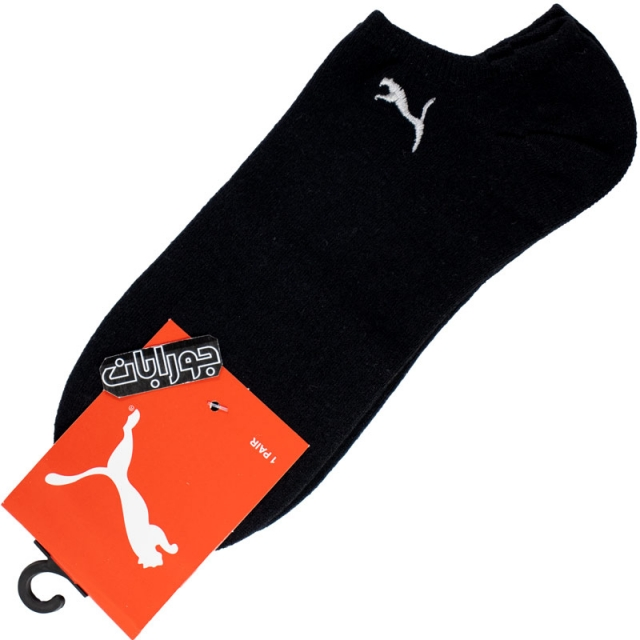 جوراب زیرقوزک مردانه مشکی پوما