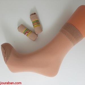جوراب دوربع پارازین ساده رنگ پا
