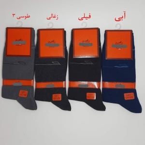 جوراب مردانه پنبه ای