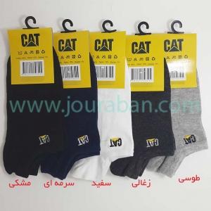 جوراب زیرقوزک CAT