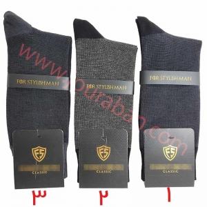 جوراب مردانه ساقدار کلاسیک