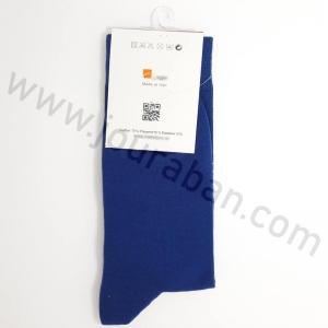 جوراب مردانه ساقدار آبی طرح تامی