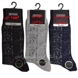 جوراب مردانه الیاف بامبو ظریف
