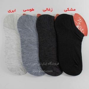 جوراب زیرقوزک ساده
