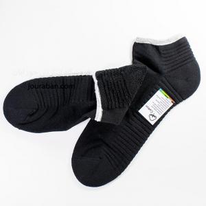 جوراب مچی مشکی کف حوله ای