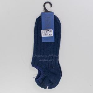 جوراب زیرقوزک مردانه زخیم سرمه ای