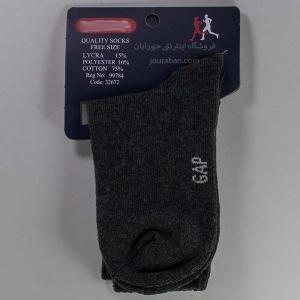 جوراب حوله ای زنانه ساقدار زغالی