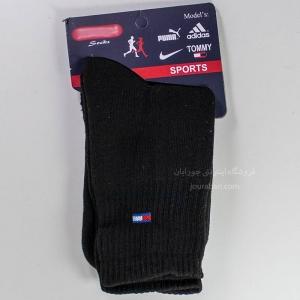 جوراب حوله ای مردانه ساقدار مشکی