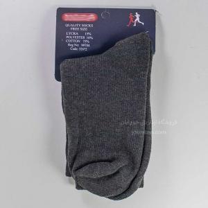 جوراب حوله ای مردانه ساقدار زغالی