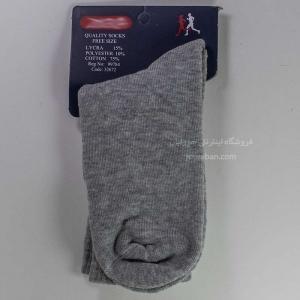 جوراب حوله ای مردانه ساقدار طوسی
