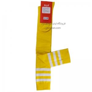 جوراب بالای زانو زرد بالا رینگی