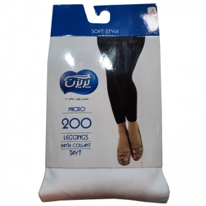 ساق شلواری سفید پریزن