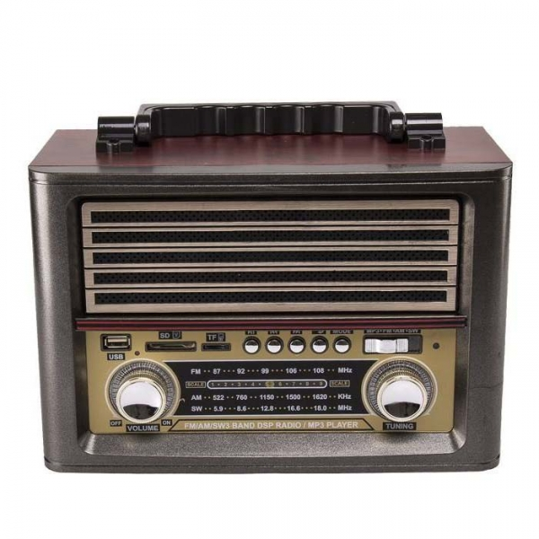 رادیو مکسیدر مدل AM05