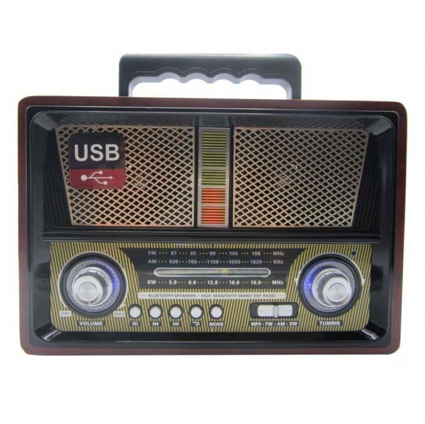 رادیو مکسیدر مدل AM11