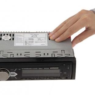 پخش کننده خودرو امیننس مدل EM-9604