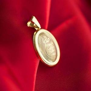 آویز گردنبند طلا 18 عیار گالری مانترا مدل MM0703