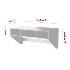 میز تحریر مدل HF44