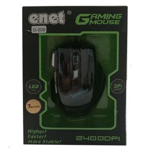 ماوس مخصوص بازی ای نت مدل G509