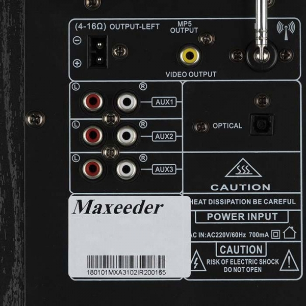 پخش کننده خانگی مکسیدر مدل IRT225