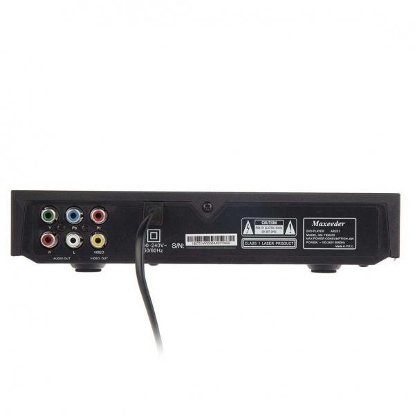 پخش کننده DVD مکسیدر مدل AR-201 MX-HD2330