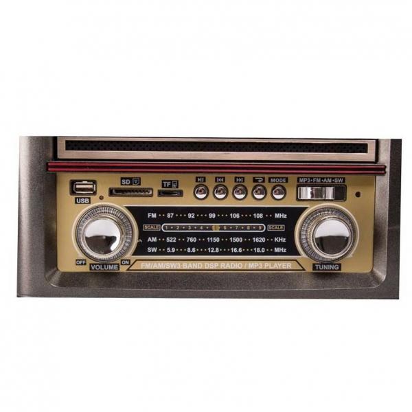 رادیو مکسیدر مدل MX-RA1213 AM05