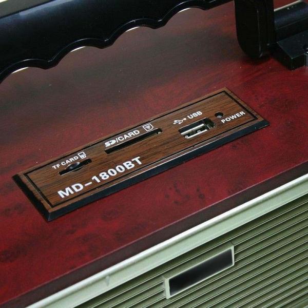 رادیو مکسیدر مدل MX-RA1223 AM10