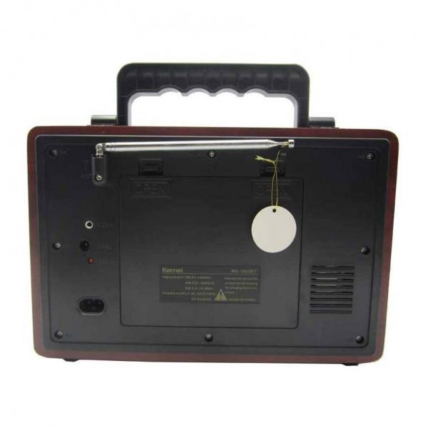 رادیو مکسیدر مدل MX-RA1223 AM11