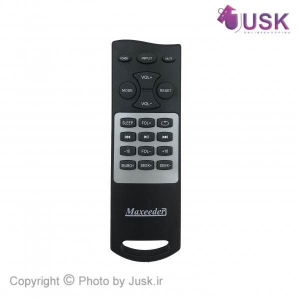 پخش کننده خانگی مکسیدر مدل MX-PS7903BT