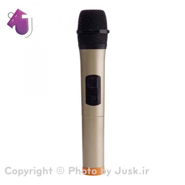 پخش کننده خانگی اکسپلود مدل EX-6105