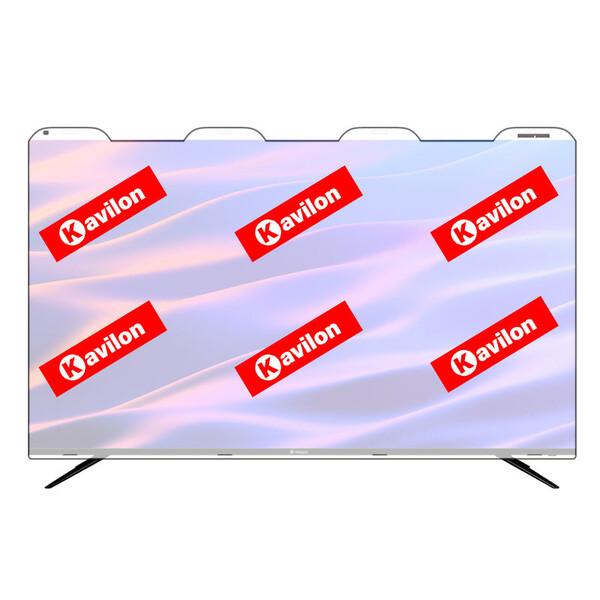 محافظ صفحه نمایش تلویزیون مدل AREN55-Plus مناسب برای تلویزیون 55 اینچ