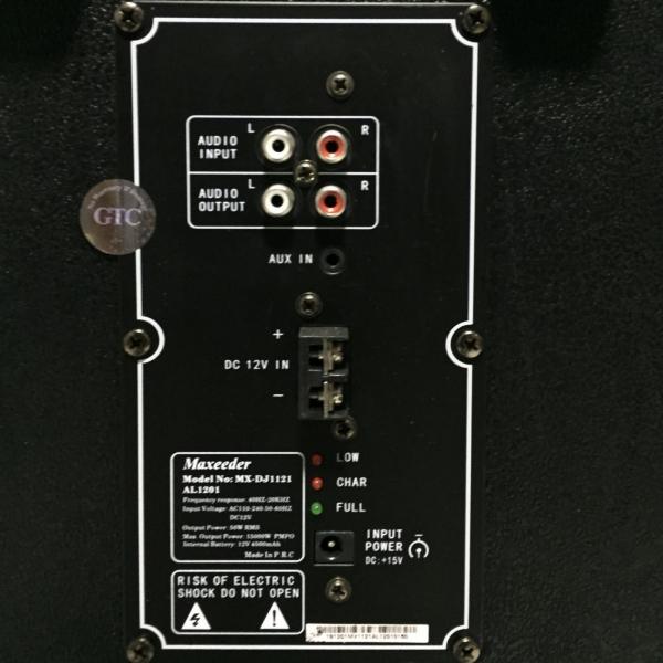 پخش کننده خانگی مکسیدر مدل AL-1210AP