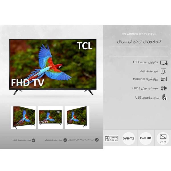 تلویزیون ال ای دی تی سی ال مدل 43D3000i سایز 43 اینچ