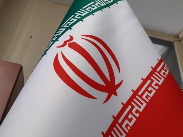 طراحی و ارائه پرچم های تشریفات