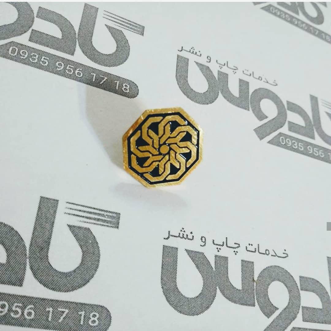 اولین و بهترین ارائه دهنده ساخت و طراحی بج سینه در استان گیلان شهر رشت بج سینه رشت.