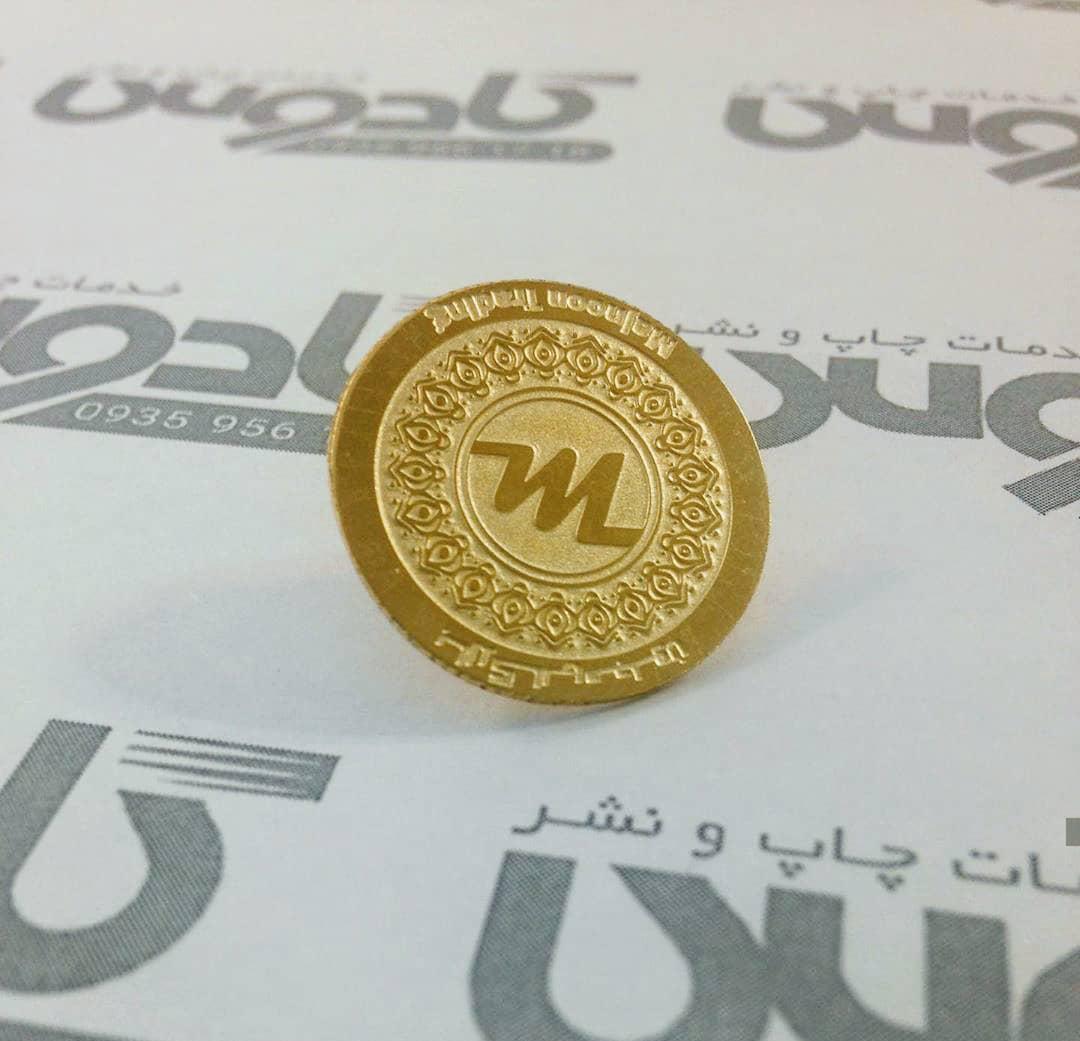 طراحی و ساخت بج سینه در رشت و استان گیلان.
