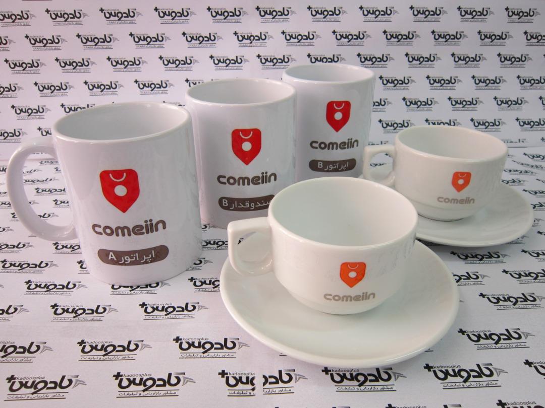 فنجان با چاپ اختصاصی برند یا لوگو کسب و کار شما