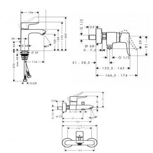 ست شیرآلات هانس گروهه مدل METRIS002 مجموعه 3 عددی