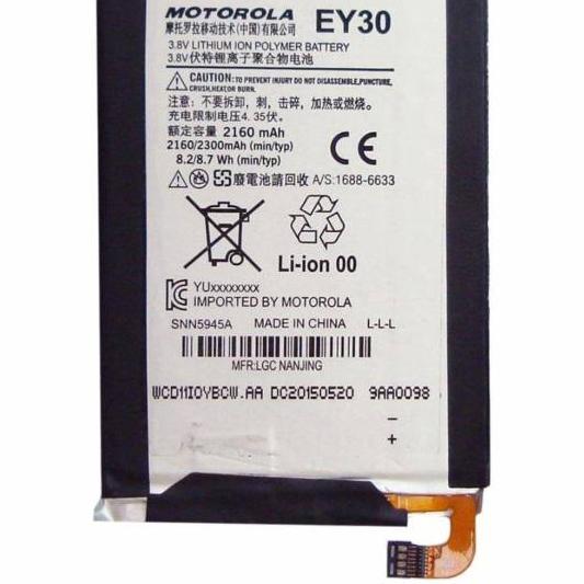 باتری موبایل موتورولا مدل EY30 مناسب برای گوشی Moto X 2nd Gen