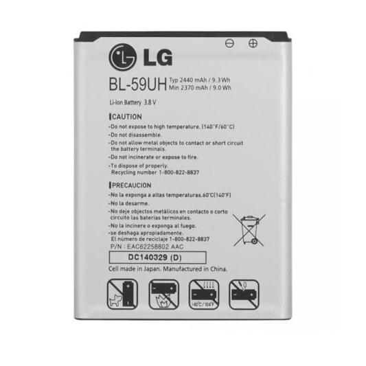 باتری گوشی مدل BL-59UH مناسب برای گوشی ال جی G2 Mini